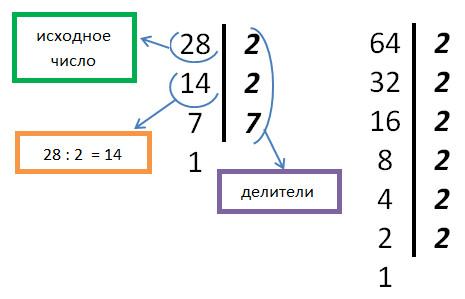 45-b4a04c13c933018e53597cf60774073b