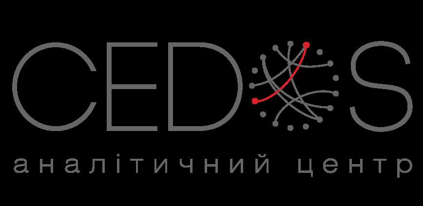Логотип_українського_аналітичного_центру_CEDOS