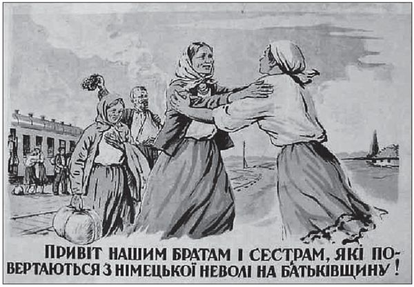 Пропаганда_історія