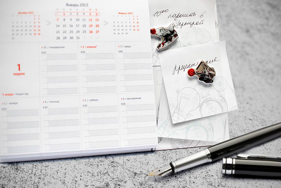 kalendar_gorn_(1)